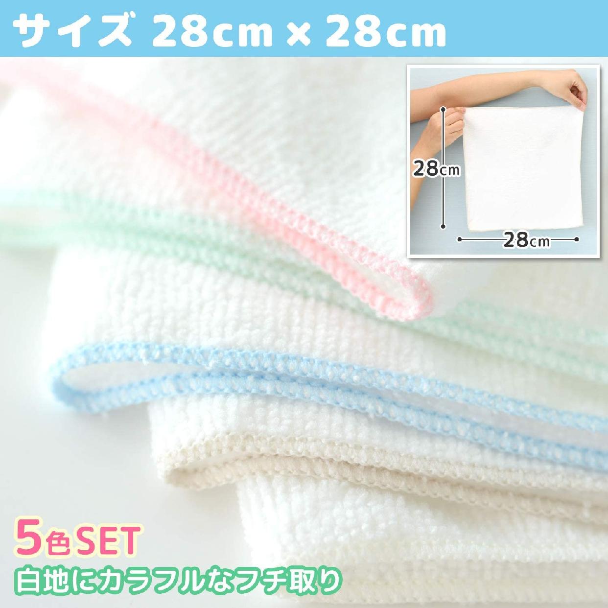 LEC(レック)激落ちふきん お徳用 5枚入 白の商品画像6