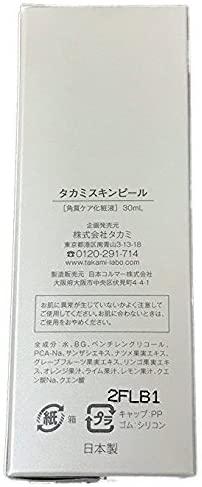 TAKAMI(タカミ) スキンピールの商品画像4