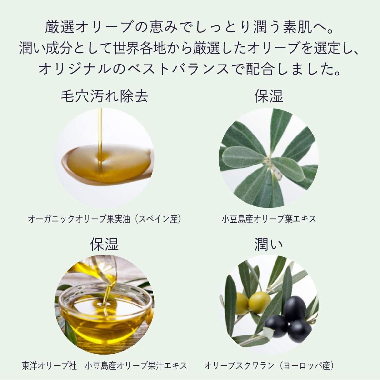 naive BOTANICAL(ナイーブボタニカル) クレンジングオイルの商品画像4