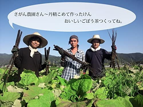 健康茶さがん農園 八百屋さんの九州産ごぼう茶の商品画像5