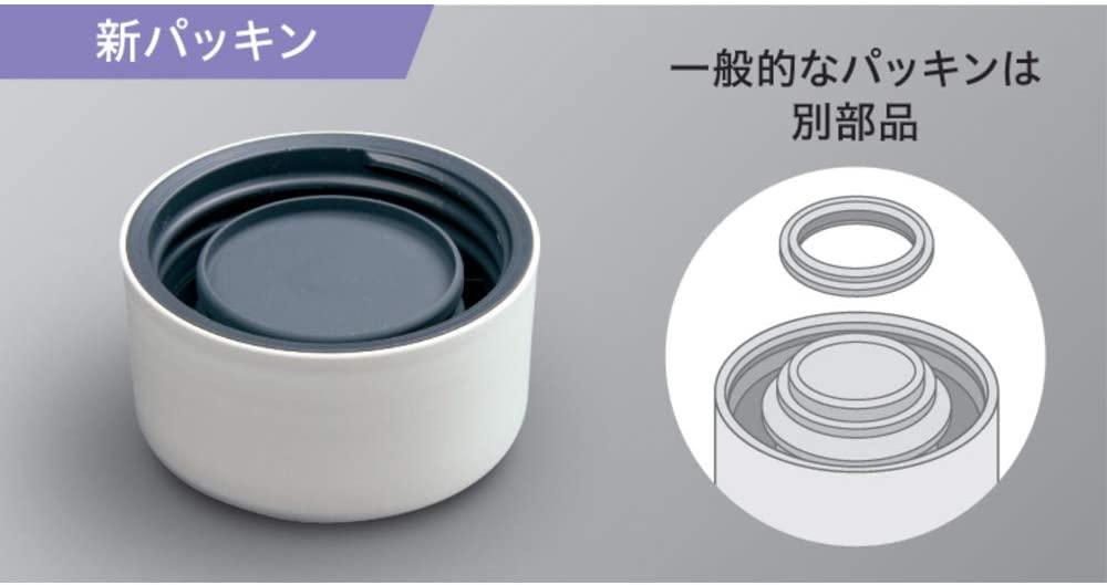 象印(ZOJIRUSHI) ステンレスマグ TUFF スクリュータイプ  SM-ZAの商品画像3