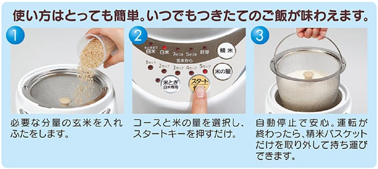 エムケー新鮮風味づき SM-500W ホワイトの商品画像7