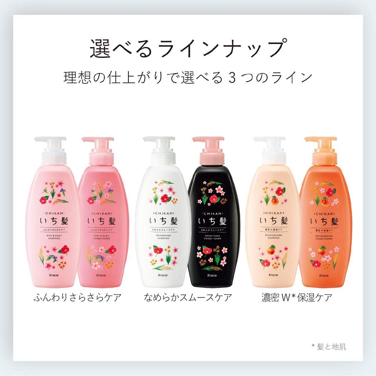 いち髪(ICHIKAMI) なめらか スムースケアシャンプーの商品画像9