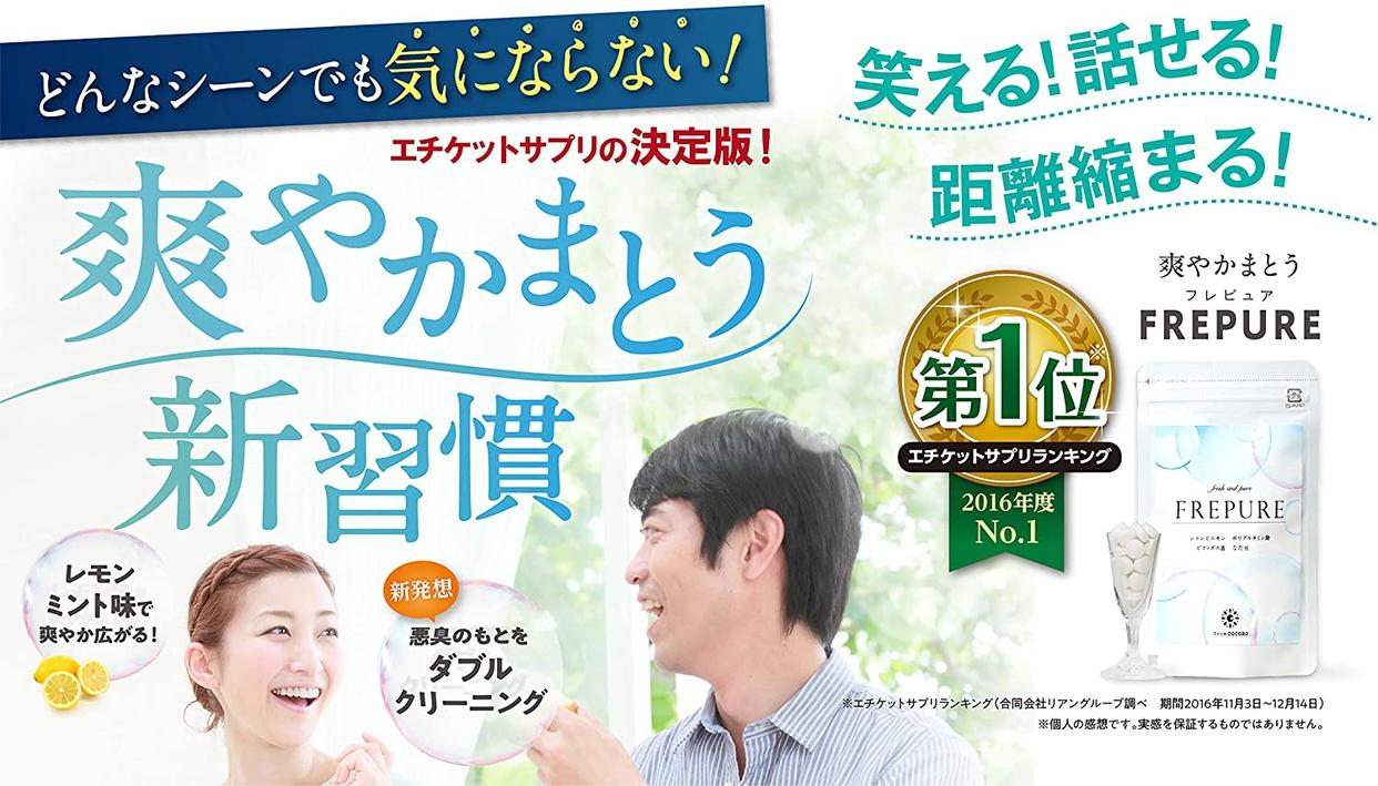 fromCOCORO(フロムココロ) Frepureの商品画像2