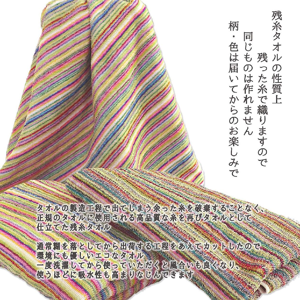 TANGONO(タンゴノ) 残糸で作ったエコなタオルセット 今治産タオルの商品画像3