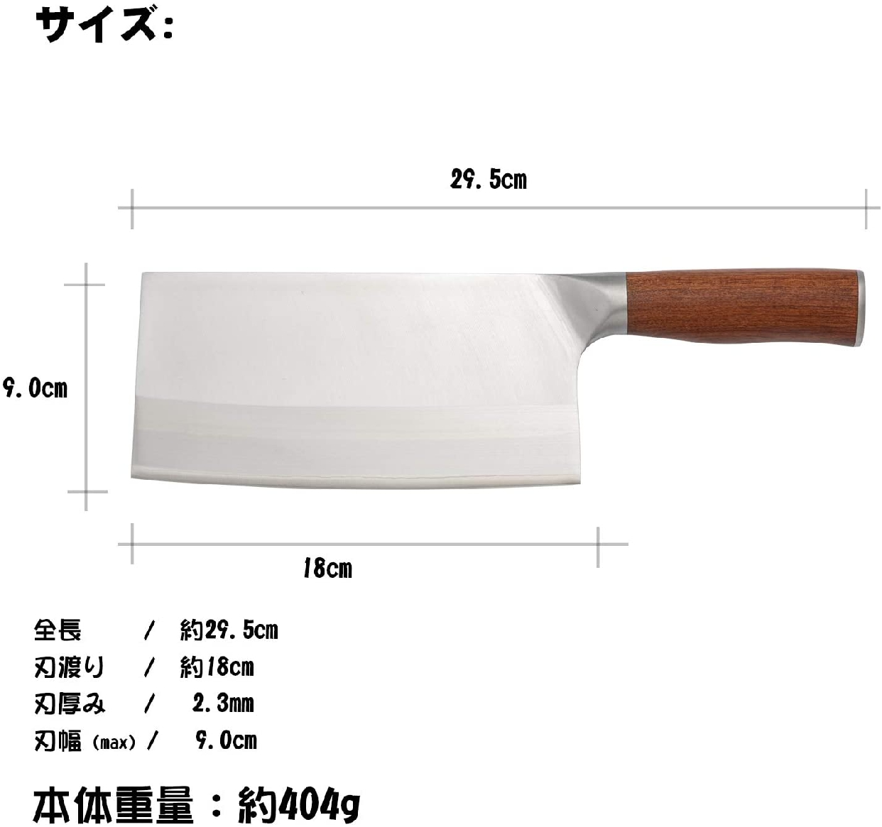 MUKAI(ムカイ) 中華包丁 29.5cmの商品画像8