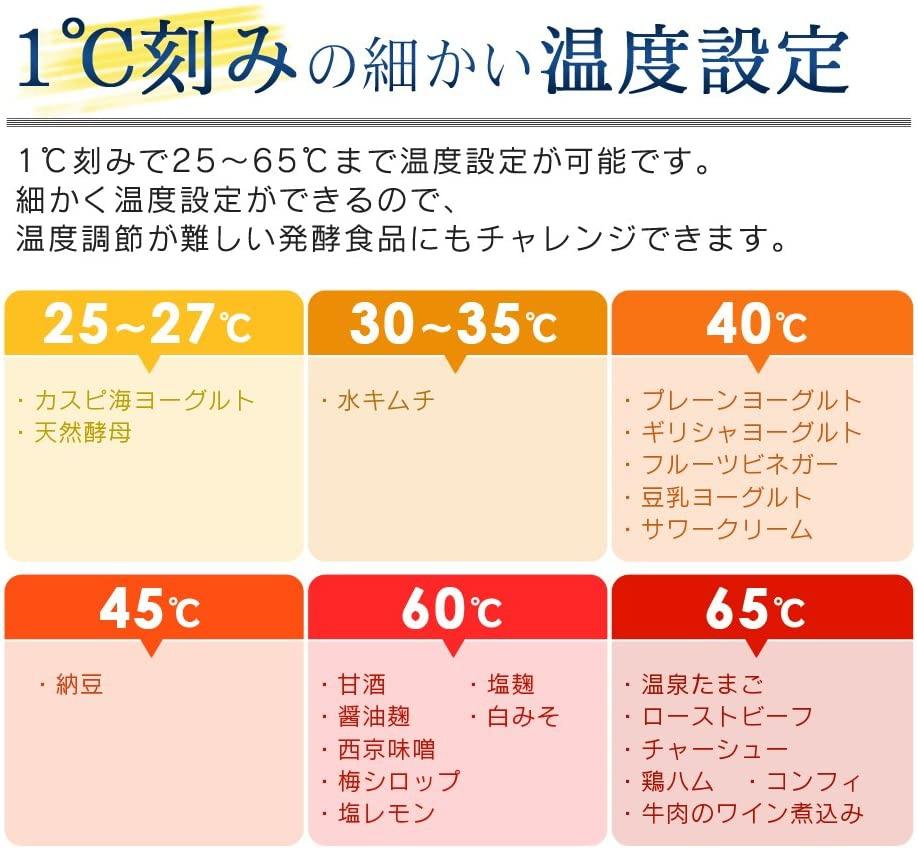 IRIS OHYAMA(アイリスオーヤマ)ヨーグルトメーカー IYM-013の商品画像9