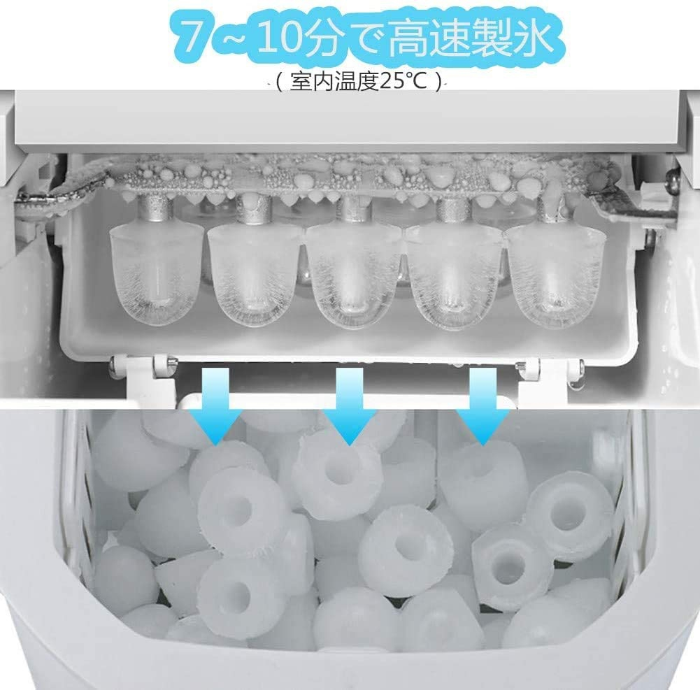 MOYA(モーヤ) 高速製氷機の商品画像2