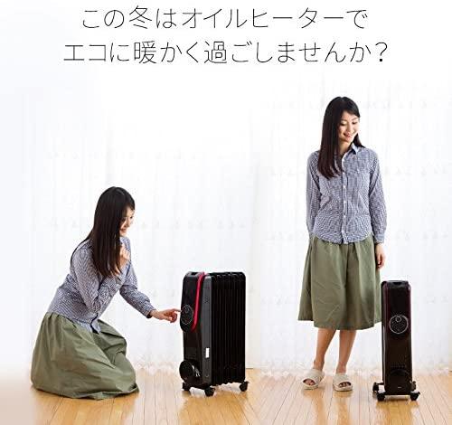 ヒロ・コーポレーション オイルヒーター HC-A31Aの商品画像6