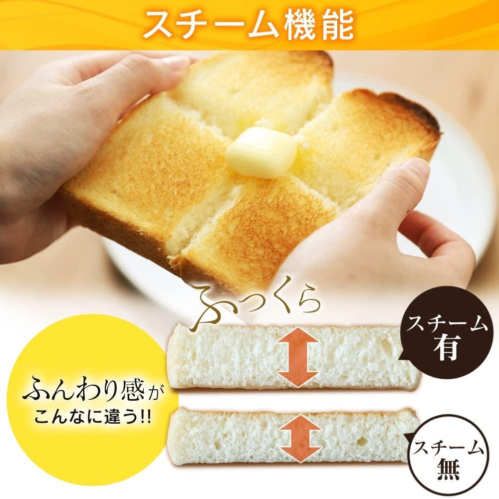 IRIS OHYAMA(アイリスオーヤマ) ノンフライ熱風オーブン FVX-D3B-S シルバーの商品画像8