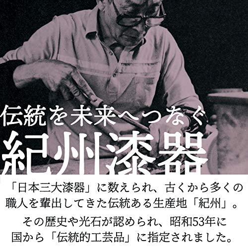 藤代工芸(ふじしろこうげい)紀州塗 PC 8寸 黒無地 切手盆の商品画像8