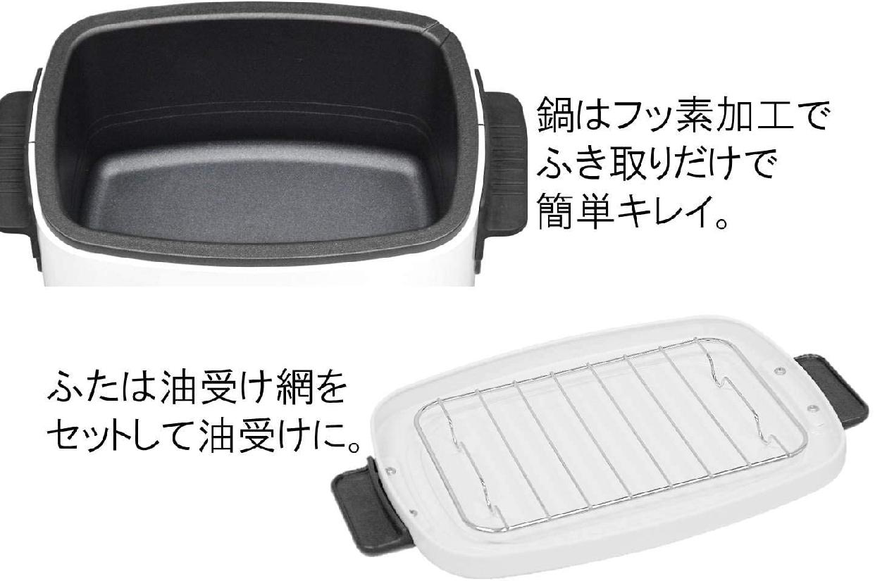 山善(YAMAZEN) 電気フライヤー  揚げ物の達人 YAC-M121(W)の商品画像6