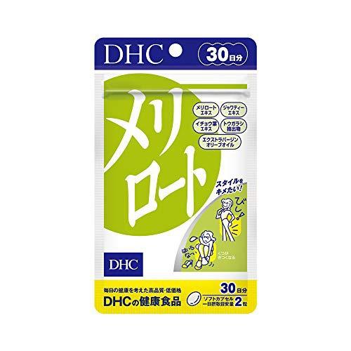 DHC(ディーエイチシー) メリロート