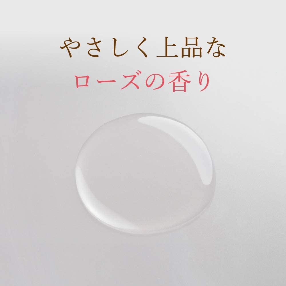 山田養蜂場(やまだようほうじょう)ハニーアロマ シャンプー(つやつやローズ)の商品画像2