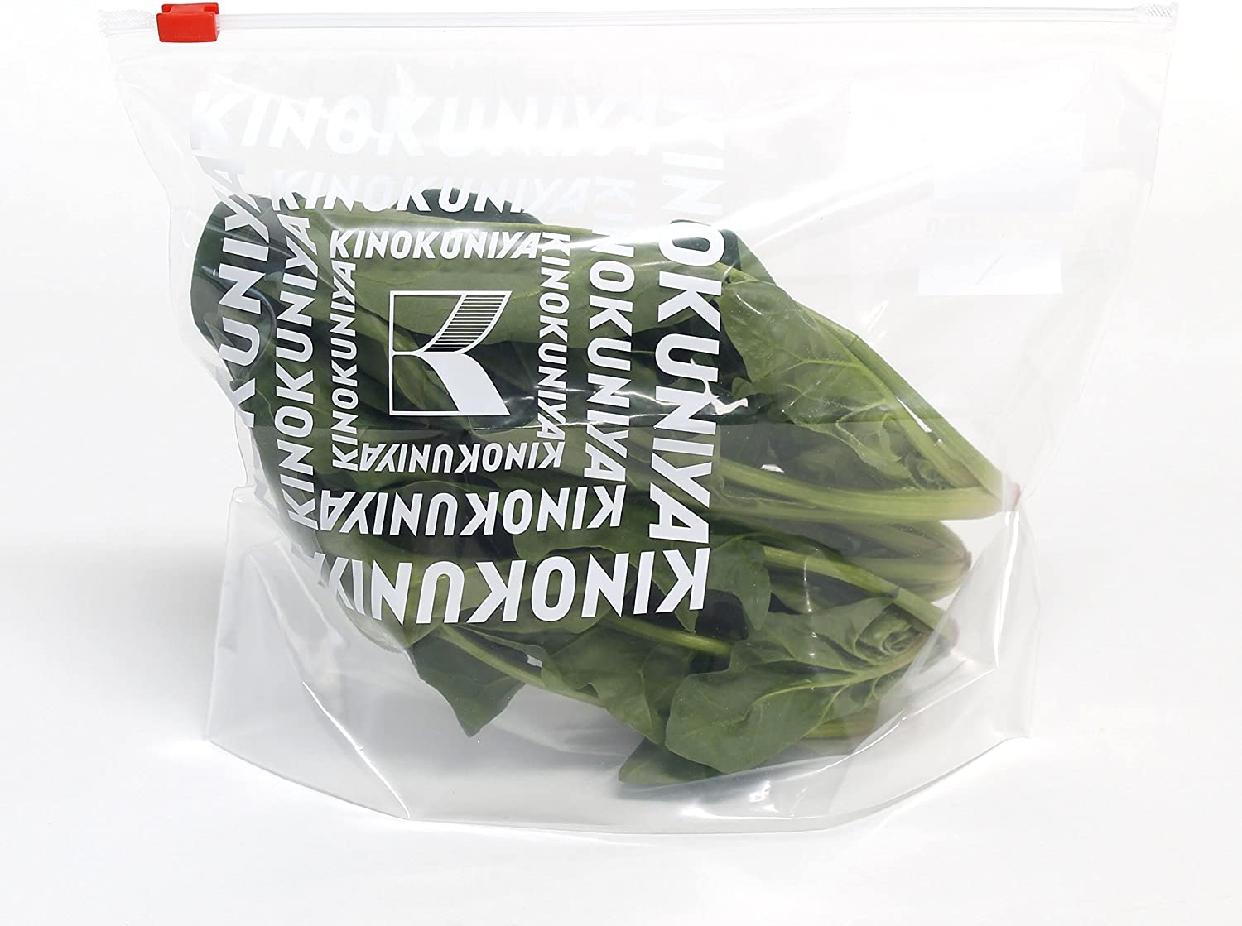 紀ノ国屋(KINOKUNIYA) スライドジッパーバッグ 5タイプセットの商品画像3