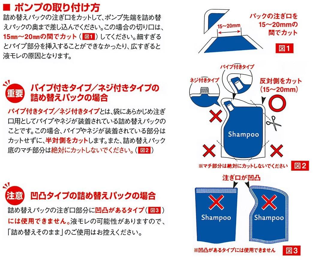三輝(さんき)『詰め替えそのまま』スタンダード(ワンセット)の商品画像5