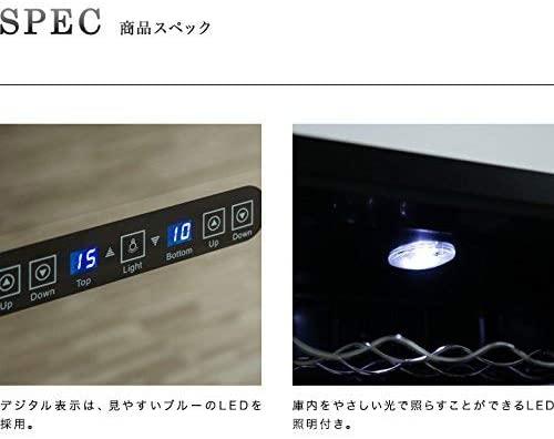 Ottostyle.jp ワインセラー A05396の商品画像5