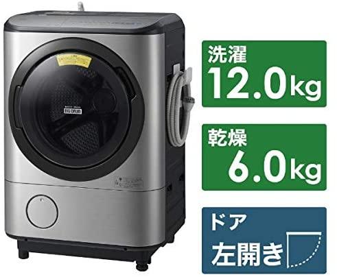 日立(HITACHI) ビッグドラム 洗濯乾燥機 BD-NX120Cの商品画像