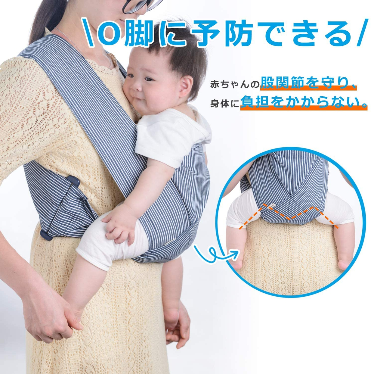 TWONE(ツォン) 抱っこひもの商品画像6