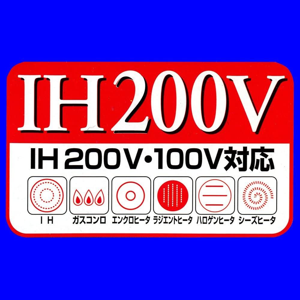 貝印(カイ)パスタ鍋 ユータイム3 ミニ DZ2003の商品画像7