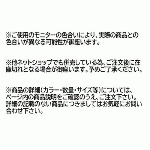 アイリスオーヤマ 片手鍋 ホーロー 18cm ホワイト ECSP-18の商品画像9
