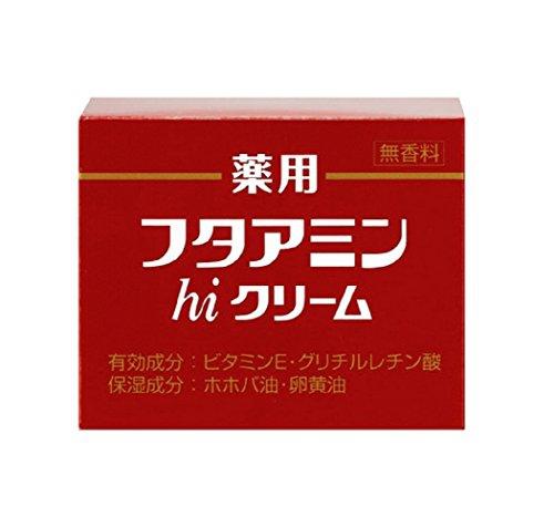 薬用フタアミン(やくようふたあみん)薬用フタアミンhiクリームの商品画像