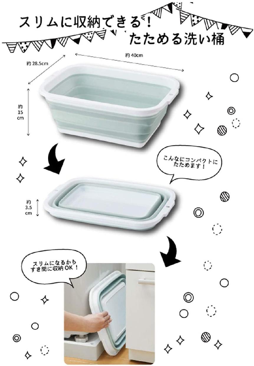 ミツヒロ 洗い桶 グリーン 8.5L 252886の商品画像2