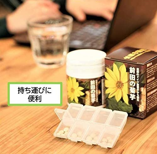 OASIS(オアシス) 前田の菊芋の商品画像8