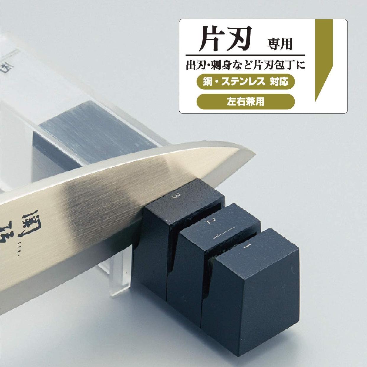 関孫六(セキノマゴロク)ダイヤモンド&セラミックシャープナー片刃用 AP0162の商品画像2