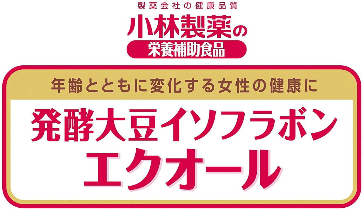 小林製薬(コバヤシセイヤク) 発酵大豆イソフラボン エクオールの商品画像5