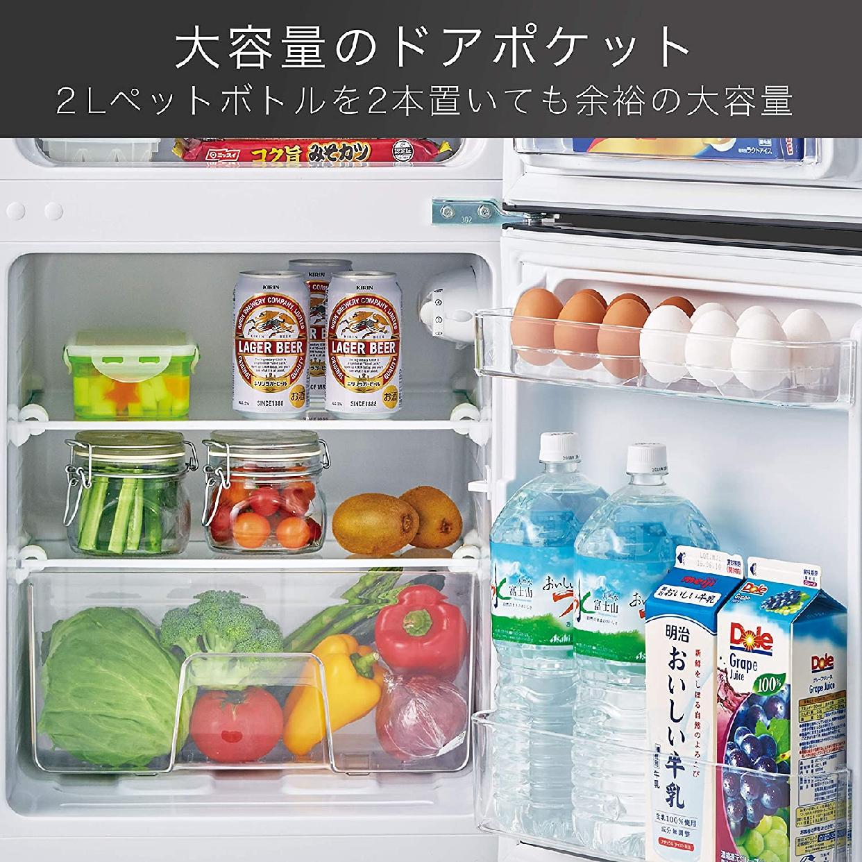 Hisense(ハイセンス)93L 冷凍冷蔵庫 HR-B95Aの商品画像2
