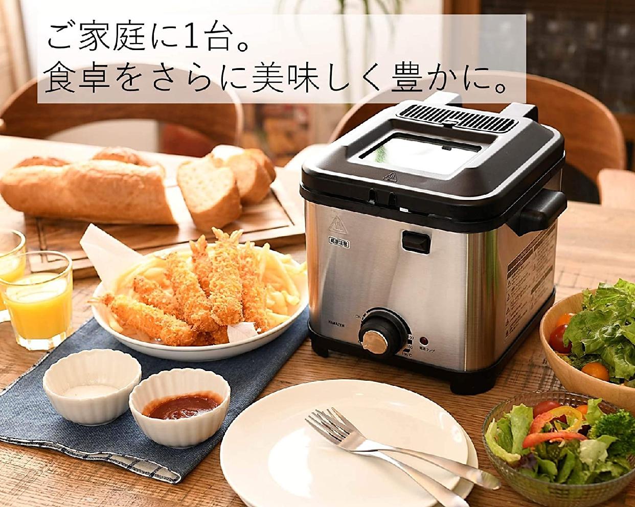 山善(YAMAZEN) 電気フライヤー  揚げ物の達人 YAD-F800(S)の商品画像6