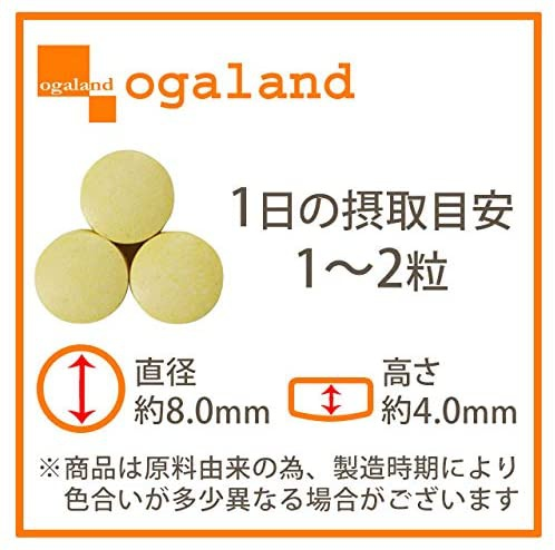 ogaland(オーガランド) ライスセラミドの商品画像2