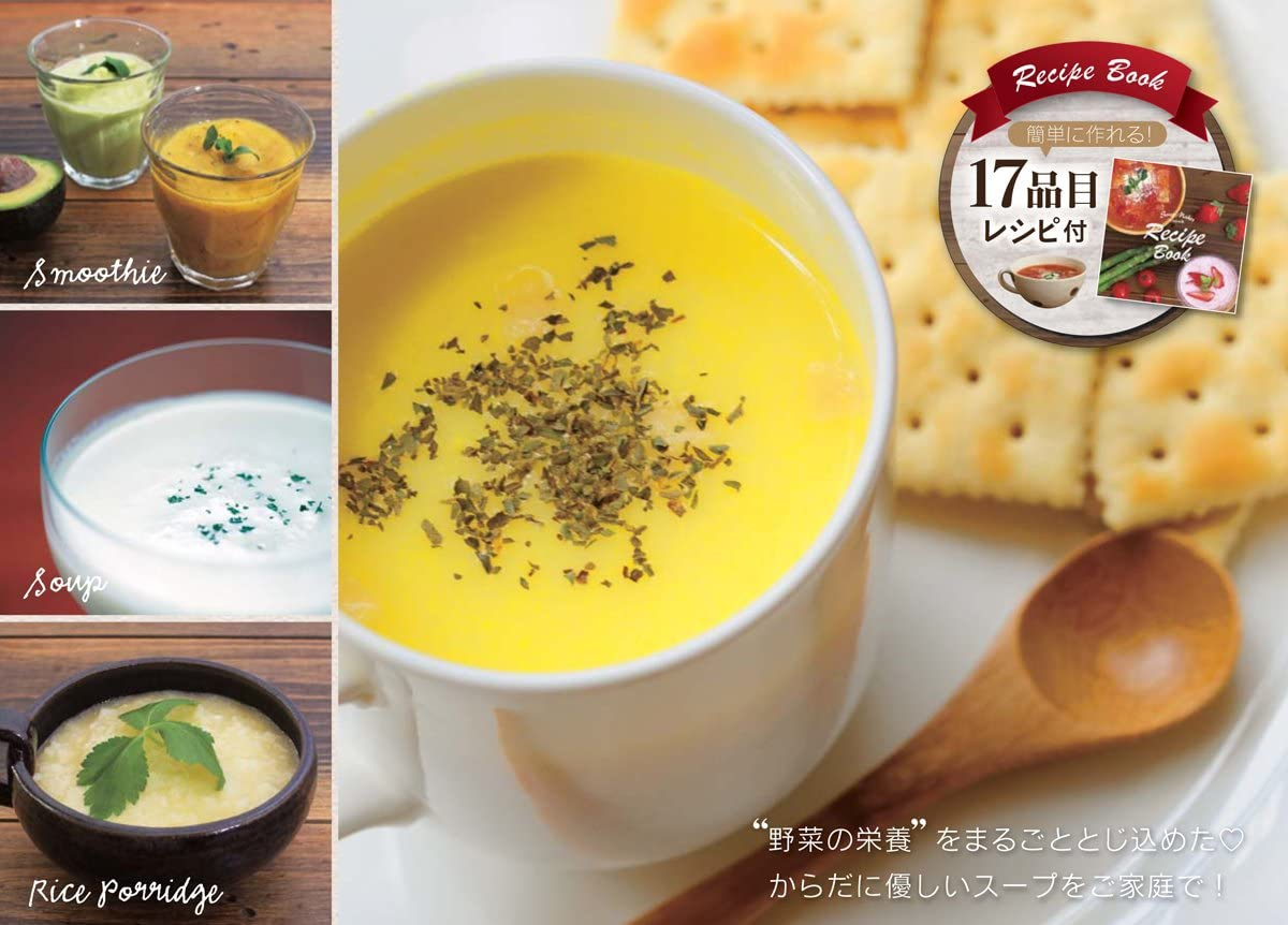 APIX(アピックス) 豆乳&スープメーカー ASM-294の商品画像5