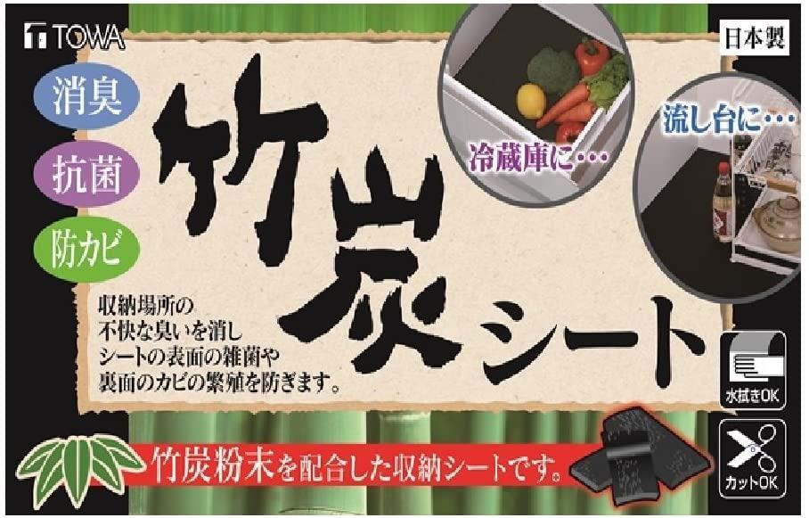 東和産業(とうわさんぎょう)BCS 竹炭 食器棚シートの商品画像3
