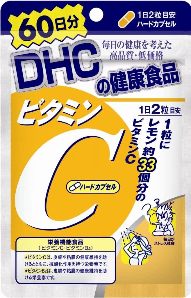 DHC(ディーエイチシー) ビタミンCの商品画像