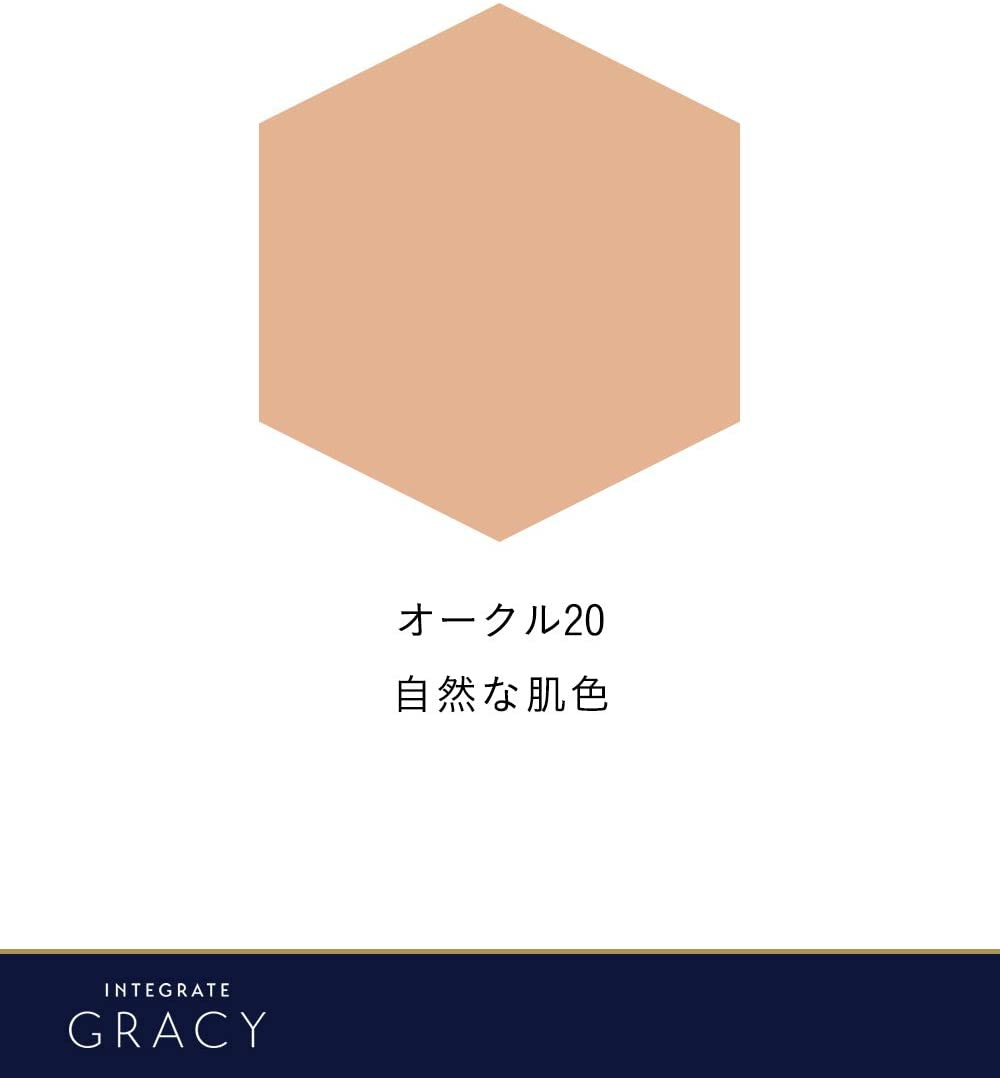 INTEGRATE GRACY(インテグレート グレイシィ) モイストクリーム ファンデーションの商品画像5