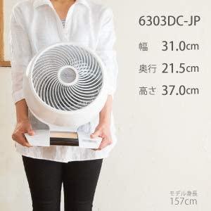 VORNADO(ボルネード) サーキュレーター DCモーターモデル 6303DC-JPの商品画像6