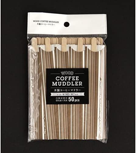 MARUKI(マルキ)木製コーヒーマドラー 50本入り 01544 ブラウンの商品画像6