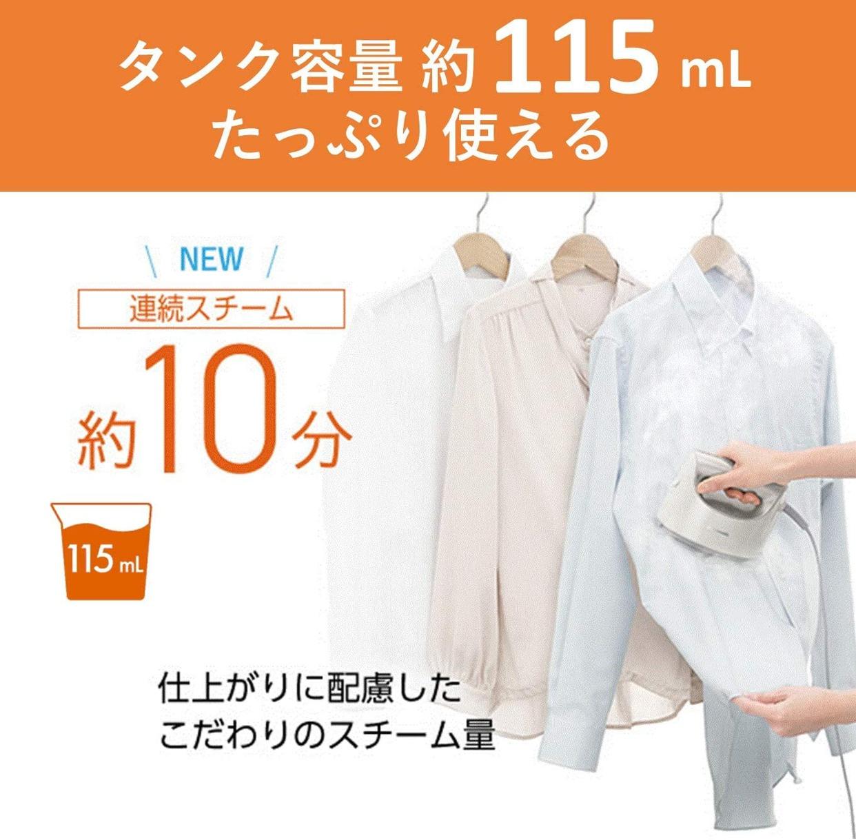 Panasonic(パナソニック) 衣類スチーマー NI-FS760の商品画像5