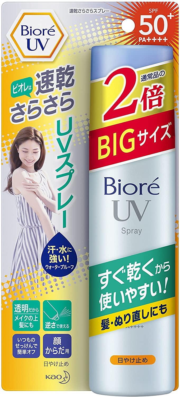 Bioré(ビオレ) UV 速乾さらさらスプレー