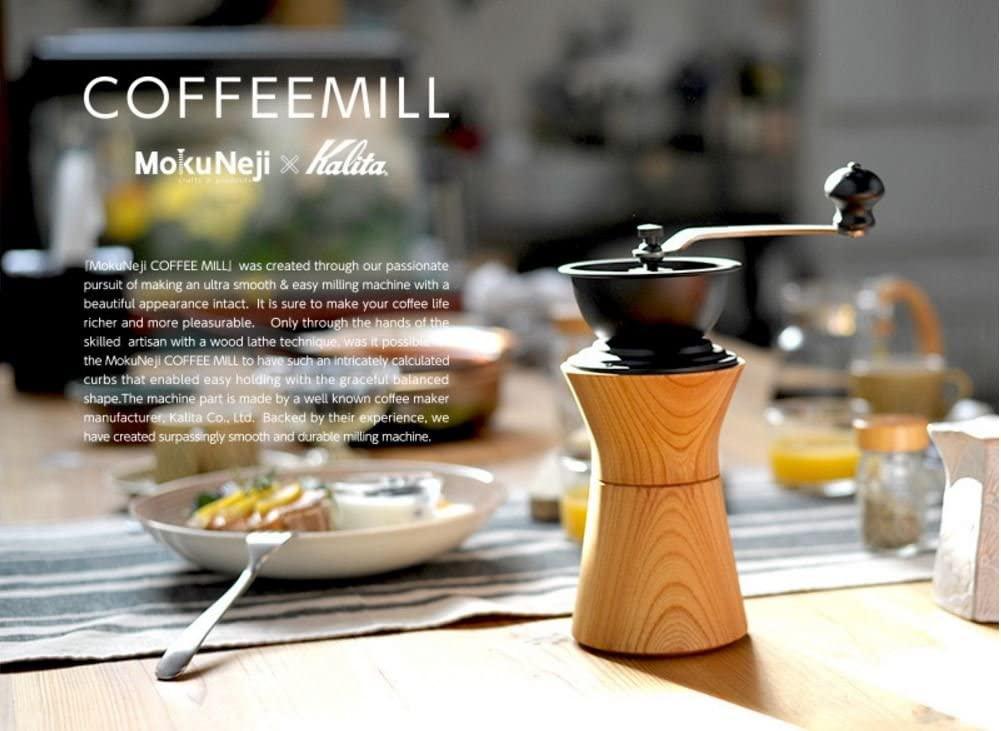 MokuNeji × Kalita(モクネジ × カリタ) コーヒーミルの商品画像6