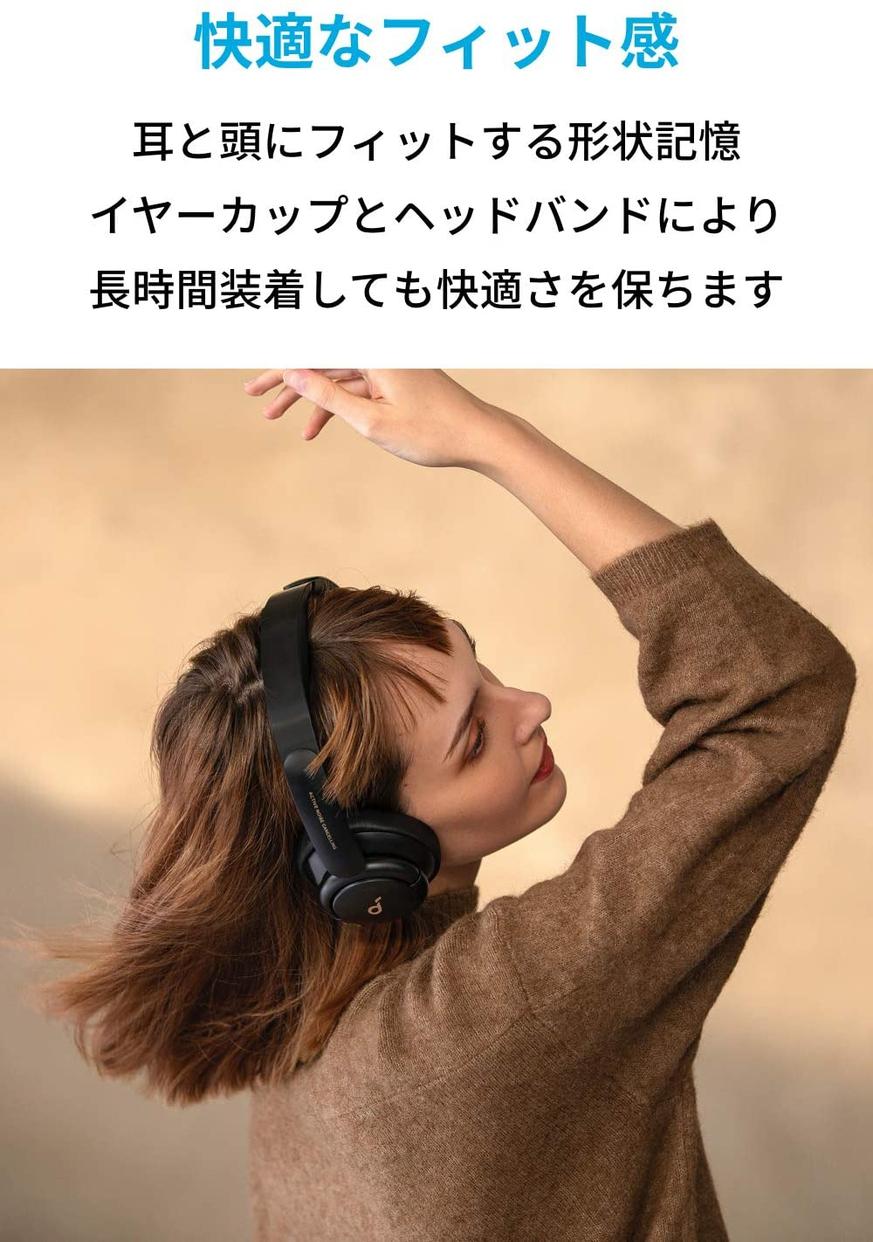 Anker(アンカー) Soundcore Life Q30の商品画像8