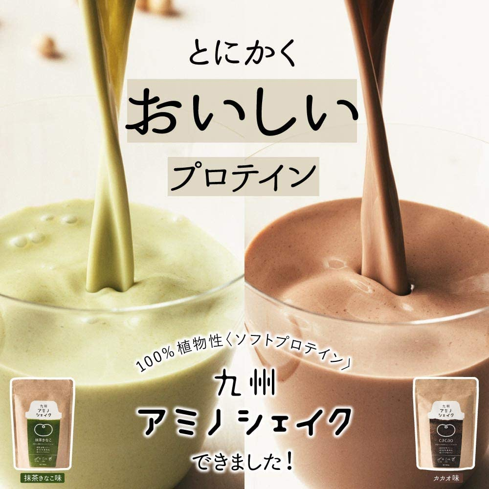 SUNAO製薬 九州アミノシェイク 抹茶きな粉味の商品画像3