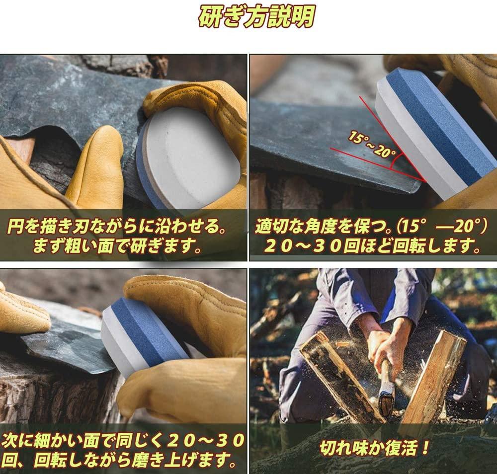 NedFoss 両面砥石 ディスクストーン 白アランダムの商品画像5