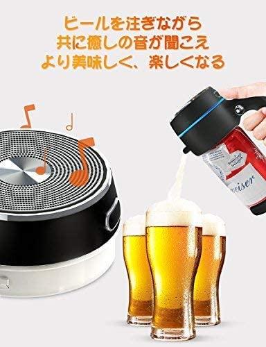 ENERG(えねるぎー)ハンディビールサーバーの商品画像4