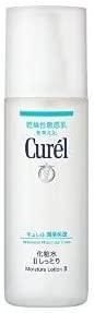 Curél(キュレル) 潤浸保湿 化粧水 II しっとりの商品画像5
