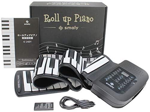 SMALY(スマリー) ロールアップピアノ 61鍵盤 SMALY-PIANO-61の商品画像