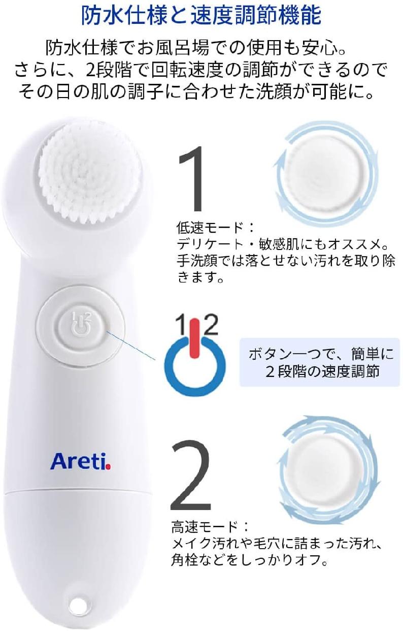 Areti(アレティ) 電動洗顔ブラシ ウォッシュ w04の商品画像6