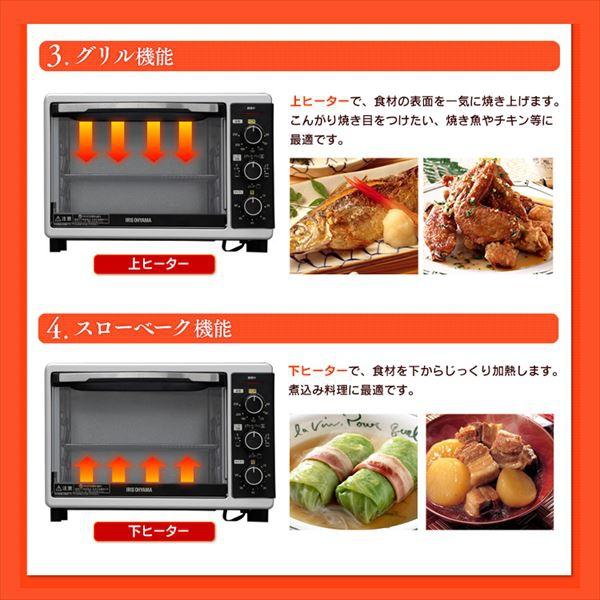 IRIS OHYAMA(アイリスオーヤマ) コンベクションオーブン PFC-D15A-W ホワイトの商品画像5